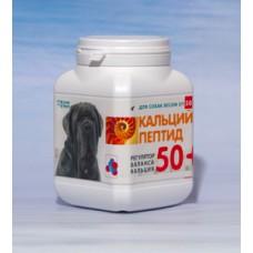 Кальций Петпид 50+ для собак