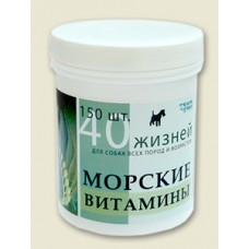 Мультитоник «Морские витамины» 40 жизней