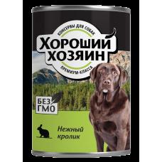 Консервы для собак Хороший Хозяин «НЕЖНЫЙ КРОЛИК»