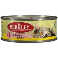 Беркли 001. Киттэн 100гр, цыпленок с рисом