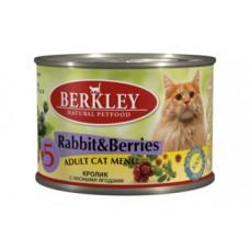 Беркли 5. Кэт 200гр, кролик с лесными ягодами