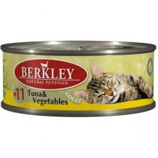 Беркли 011. Кэт 100гр, тунец, овощи