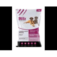 BLITZ ADULT LARGE & GIANT BREEDS (корм для взрослых собак крупных и гигантских пород) НОВАЯ ФОРМУЛА!