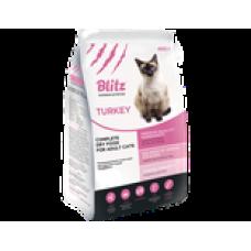 BLITZ ADULT CATS TURKEY (корм для взрослых кошек)