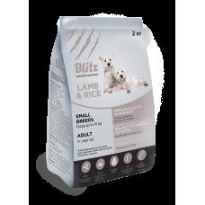BLITZ ADULT SMALL BREEDS LAMB & RICE (корм для взрослых собак мелких пород с ягненком и рисом) НОВИНКА!