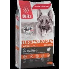 BLITZ ADULT TURKEY AND BARLEY  ALL BREEDS (корм для взрослых собак всех пород с индейкой и ячменем)