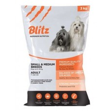 BLITZ ADULT SMALL & MEDIUM BREEDS (корм для взрослых собак мелких и средних пород) НОВАЯ ФОРМУЛА!