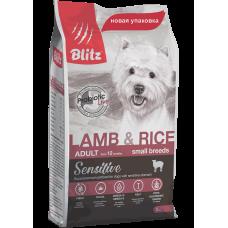 BLITZ ADULT SMALL BREEDS LAMB & RICE (корм для взрослых собак мелких пород с ягненком и рисом)