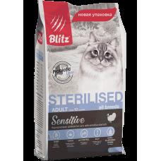 BLITZ STERILISED CATS (корм для стерилизованных кошек) NEW!