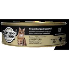 Хороший Хозяин консервы для кошек  Индейка с уткой 100г