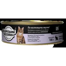 Хороший Хозяин консервы для кошек Аппетитный Кролик 100г