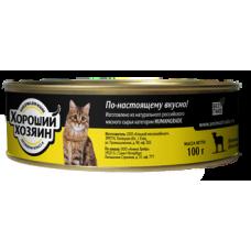 Хороший Хозяин консервы для котят Ягненок 100г