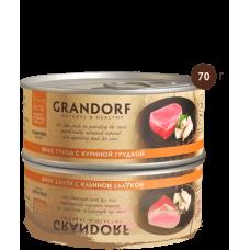 Грандорф  для кошек Филе тунца с куриной грудкой 70 гр.