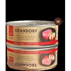 Грандорф  для кошек Филе тунца с Креветками 70 гр.