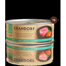 Грандорф  для кошек Филе тунца с Лососем 70 гр.