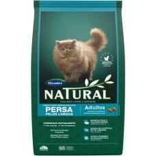 Н NATURAL корм для персидских кошек