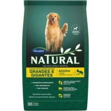 Н NATURAL для собак крупных пород