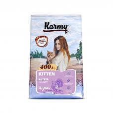 Karmy Kitten - корм для котят до 1 года, беременных и кормящих кошек