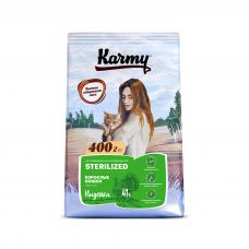Karmy Sterilized Индейка - корм для стерилизованных кошек и кастрированных котов