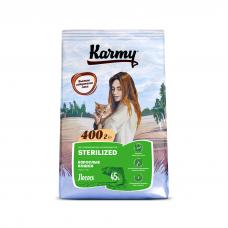 Karmy Sterilized Лосось - корм для стерилизованных кошек и кастрированных котов