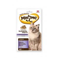 Мнямс хрустящие подушечки для кошек с Говядиной Выведение шерсти