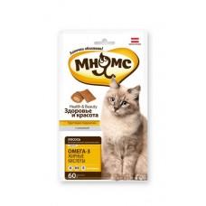 Мнямс хрустящие подушечки для кошек с лососем Здоровье и красота 60г