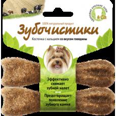 Деревенские Лакомства Зубочистики для собак мелких пород со вкусом говядины
