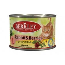 Беркли 1. Киттэн 200гр, кролик с лесными ягодами