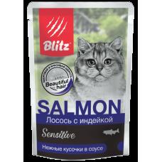 Blitz Sensitive «Лосось с индейкой» нежные кусочки в соусе влажный корм для взрослых кошек