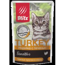 Консервы Blitz для кошек «Индейка с печенью»