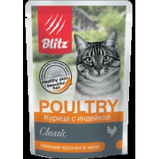 Консервы Blitz для кошек «Курица с индейкой»
