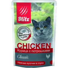 Консервы Blitz для кошек «Курица с потрошками»