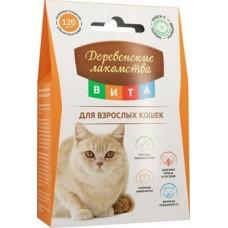 Деревенские Лакомства ВИТА для Взрослых кошек 120 таб.