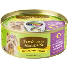 Домашние обеды для собак мини пород Рагу из ягнёнка с печенью и тыквой