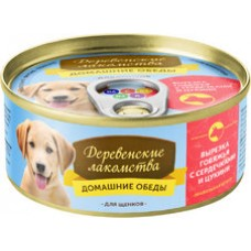 Домашние обеды для щенков Вырезка говяжья с сердечками и цукини