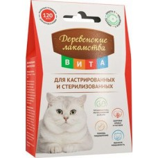 Деревенские Лакомства ВИТА лакомство для кастрированных и стерилизованных кошек 120 таб.
