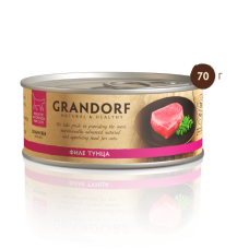 Грандорф  для кошек Филе тунца 70 гр.