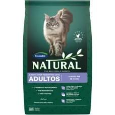 Н NATURAL корм для кошек