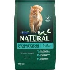 Н NATURAL корм для кастрированных кошек