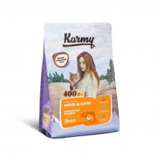 Karmy Hair&Skin - корм для кошек, поддерживающий здоровье кожи и шерсти