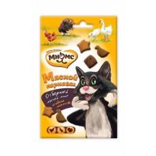Мнямс Мясной карнавал для кошек (утка, индейка, курица) 50г
