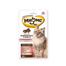 Мнямс хрустящие подушечки для кошек с птицей и  говядиной Здоровая кожа и шерсть