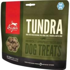 ORIJEN FD Tundra (сублимированное лакомство для собак всех пород)